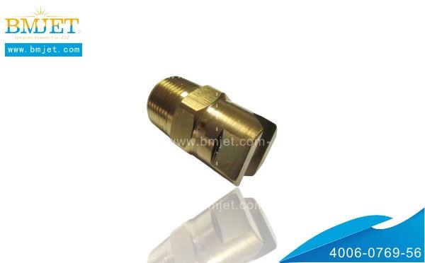 黄铜金属旋转清洗喷嘴设计特点