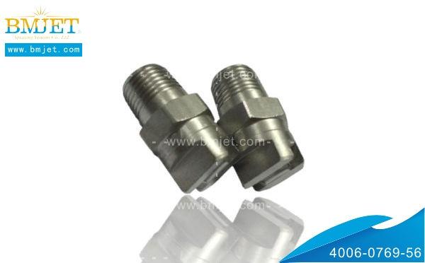工业小流量扇形喷嘴型号