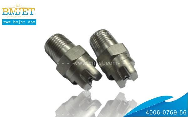 小流量扇形喷嘴型号有哪些?小流量扇形喷嘴设计怎么样?