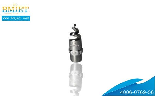 316L不锈钢螺旋喷嘴喷头是什么?不锈钢螺旋喷嘴喷头全面介绍