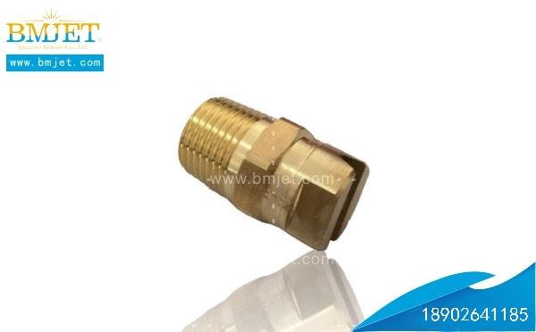 黄铜工业扇形喷嘴