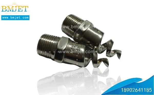 工业金属螺旋喷嘴