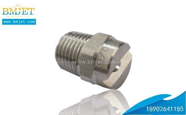 CC扇形喷嘴是什么?全面的CC扇形喷嘴产品介绍