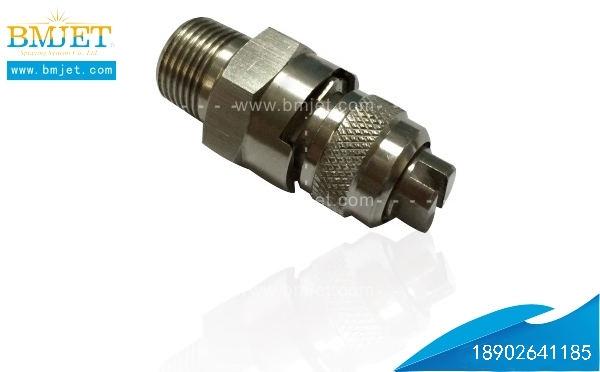 快拆型高压冲洗扇形喷嘴是什么?快拆型高压冲洗扇形喷嘴介绍