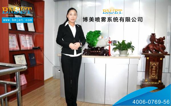 黄jin城apppen雾系统有限公司介绍