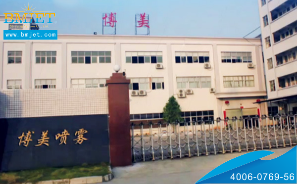 黄jin城app工业pen嘴chang家sheng产shilizhan示