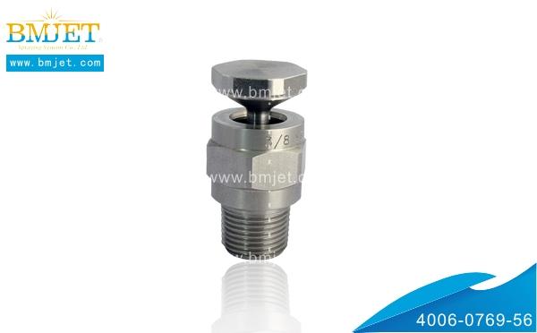 工业扇形喷嘴轧钢冷却行业应用