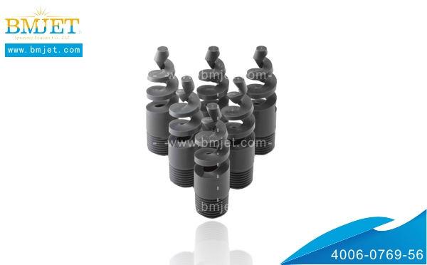 螺旋碳化硅材质喷嘴设计