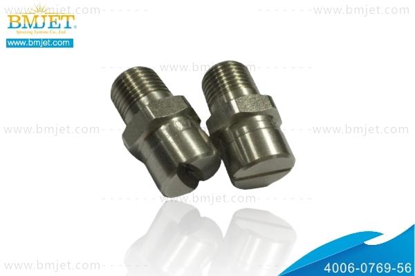 钢铁行业除磷专用不锈钢扇形喷头