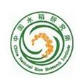 zhong国水稻研究所之水稻灌溉pen嘴应用fen享