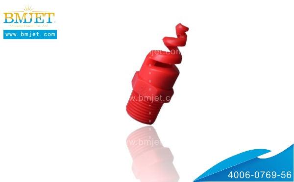 环保脱硫除尘空心锥形塑料螺旋喷嘴