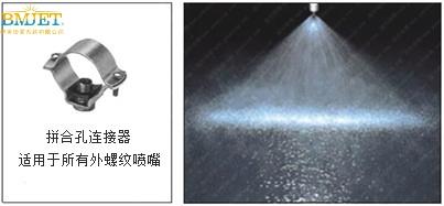 不锈钢标准扇形喷嘴效果图