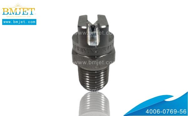 高压清洗喷淋使用不锈钢标准扇形喷嘴