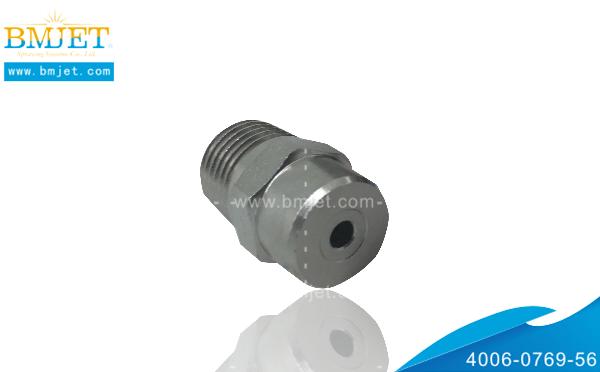 炼钢连铸冷却用标准实心锥形喷嘴