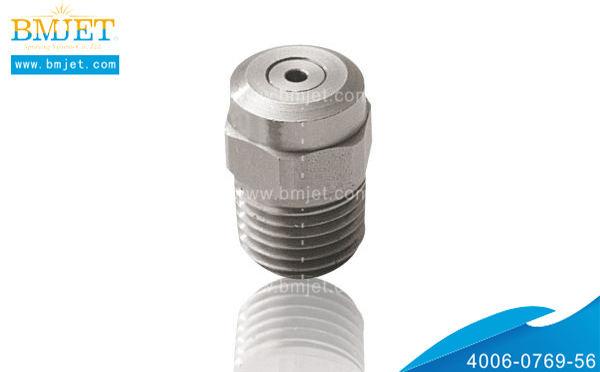 钢管冷却通用实心锥圆锥形喷嘴