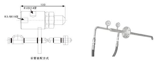 大流量空气雾化喷嘴长管装配方式